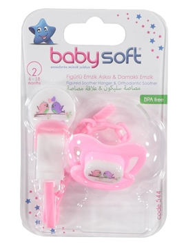 Picture of BABYSOFT ASKILI DAMAKLI EMZİK NO:2  544