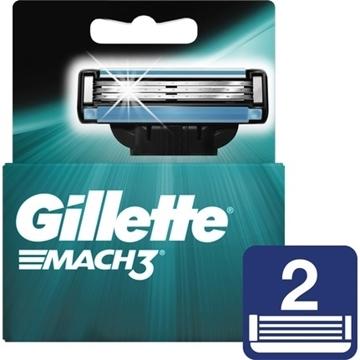 GILLETTE MACH3 2 LU YEDEK BICAGI resmi