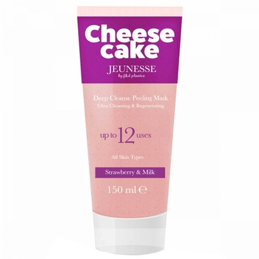 Picture of JEUNESSE CHEESE CAKE MASK 150 ML