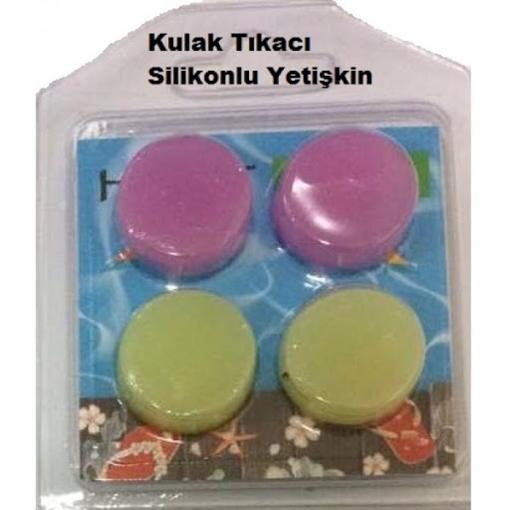 Picture of KULAK TIKACI 4 LU SILIKON YETISKIN HASAT