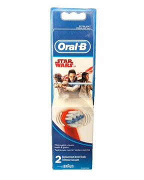Picture of ORAL-B FIRÇA YEDEGİ 2Lİ STAGES POWER ERKEK KO:196