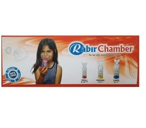 CHAMBER SMALL KIRMIZI(RABIR) resmi